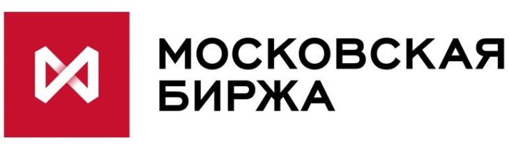 Торговая сессия на Мосбирже