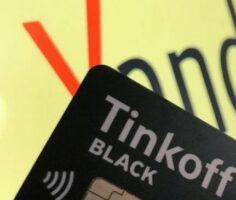 Акции Яндекс или Тинькофф