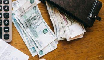 Банковский вклад и накопительный счет