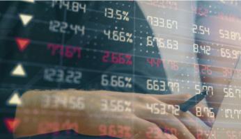 фондовая биржа это